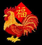 Click image for larger version.  Name:rooster_entry.jpg Views:90 Size:75.4 KB ID:35778