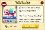Click image for larger version.  Name:Tulip.jpg Views:0 Size:106.7 KB ID:56656